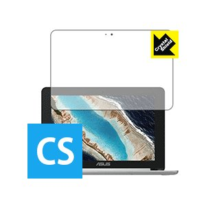 【光沢タイプ】液晶保護フィルム(保護シート) ※対応機種 : ASUS Chromebook Fli...