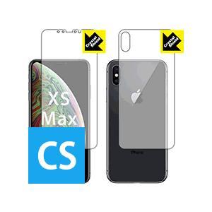 iPhone XS Max 防気泡・フッ素防汚コート!光沢保護フィルム Crystal Shield...