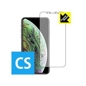 iPhone XS 防気泡・フッ素防汚コート!光沢保護フィルム Crystal Shield (前面...