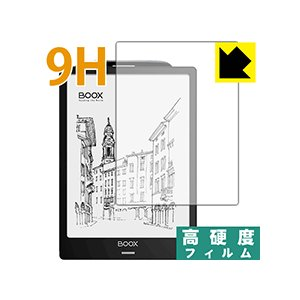 【9H高硬度タイプ(光沢)】液晶保護フィルム(保護シート) ※対応機種 : Onyx Boox No...