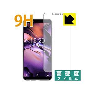 【9H高硬度タイプ(光沢)】液晶保護フィルム(保護シート) ※対応機種 : UMIDIGI A3 /...