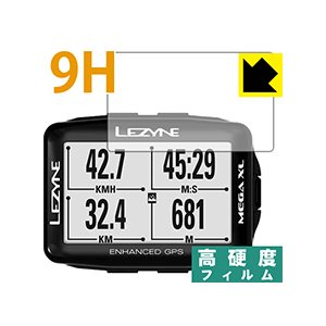 LEZYNE MEGA XL GPS PET製フィルムなのに強化ガラス同等の硬度!保護フィルム 9H...