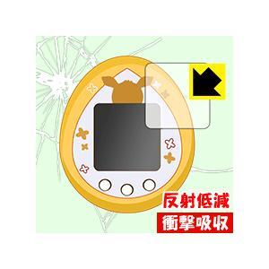 イーブイ×たまごっち用 特殊素材で衝撃を吸収!保護フィルム 衝撃吸収【反射低減】