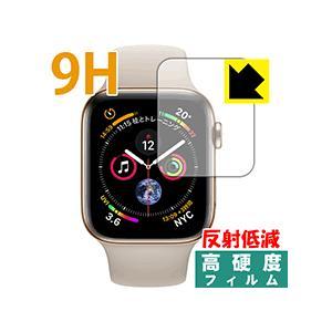 Apple Watch Series 5 / Series 4 (44mm用) PET製フィルムなの...