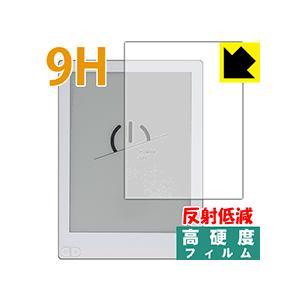 【9H高硬度タイプ(反射低減)】液晶保護フィルム(保護シート) ※対応機種 : Likebook M...