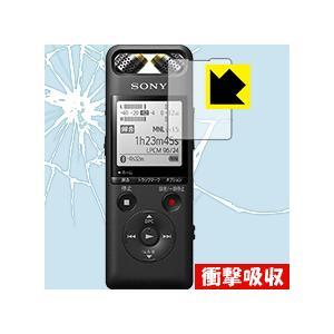 リニアPCMレコーダー PCM-A10 特殊素材で衝撃を吸収!保護フィルム 衝撃吸収【光沢】