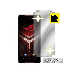 【ミラータイプ】液晶保護フィルム(保護シート) ※対応機種 : ASUS ROG Phone ZS6...