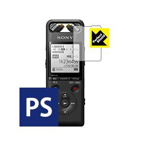 リニアPCMレコーダー PCM-A10 防気泡・防指紋!反射低減保護フィルム Perfect Shi...