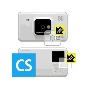【光沢タイプ】液晶保護フィルム(保護シート) ※対応機種 : KODAK インスタントカメラプリンタ...