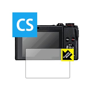 Canon PowerShot G5X MarkII/G1X MarkIII/G9X MarkII/G7X MarkII/G7X/G5X 防気泡・フッ素防汚コート!光沢保護フィルム Crystal Shieldの商品画像|ナビ