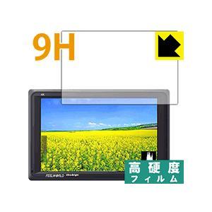 FEELWORLD FW279S/FW279 PET製フィルムなのに強化ガラス同等の硬度!保護フィル...