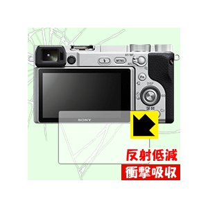 SONY α6400/α6500/α6300/α6000 特殊素材で衝撃を吸収!保護フィルム 衝撃吸...