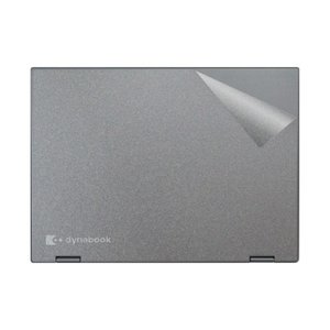 スキンシール dynabook VZ82 【透明・すりガラス調】