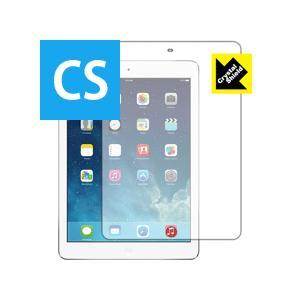 Crystal Shield iPad Air (第1世代)|pdar