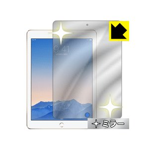 Mirror Shield iPad Air 2