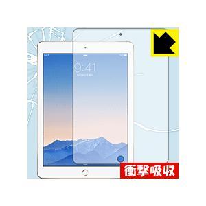 衝撃吸収【光沢】保護フィルム iPad Air 2