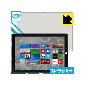 ブルーライトカット保護フィルム Surface Pro 3|pdar