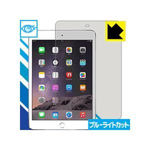 ブルーライトカット保護フィルム iPad mini 3|pdar