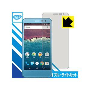 ブルーライトカット保護フィルム 507SH Android One