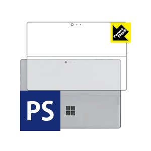 【アンチグレアタイプ(非光沢)】背面保護フィルム(保護シート) ※対応機種 : Microsoft ...