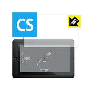 Wacom Cintiq 13HD/13HD touch/Companion 2 保護フィルム Cr...