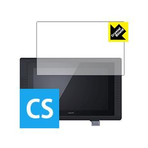 Wacom Cintiq 22HD/Cintiq 22HD touch 保護フィルム Crystal...