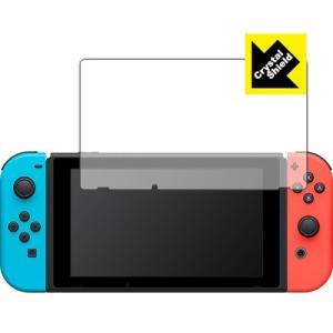 【光沢タイプ】液晶保護フィルム(保護シート) ※対応機種 : Nintendo Switch(ニンテ...