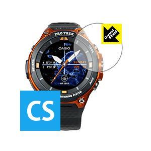 PRO TREK Smart WSD-F20X / WSD-F20 / WSD-F21HR 防気泡・...