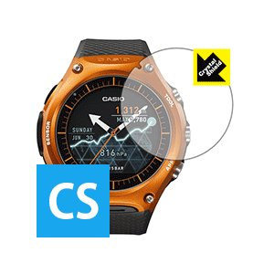 Crystal Shield Smart Outdoor Watch WSD-F10 (3枚セット)