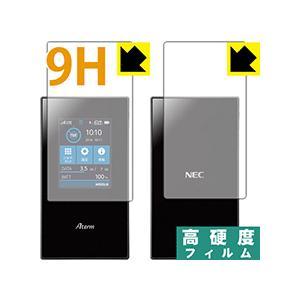 Aterm MR05LN / MR05LN RW PET製フィルムなのに強化ガラス同等の硬度!保護フ...