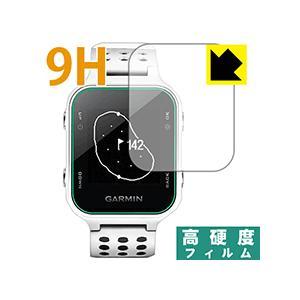 GARMIN Approach S20J 保護フィルム 9H高硬度【光沢】 pdar