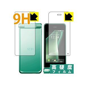 【9H高硬度タイプ(光沢)】液晶保護フィルム(保護シート) ※対応機種 : SoftBank AQU...