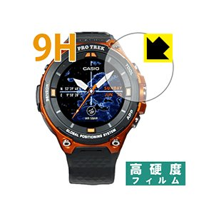 PRO TREK Smart WSD-F20X / WSD-F20 / WSD-F21HR PET製...