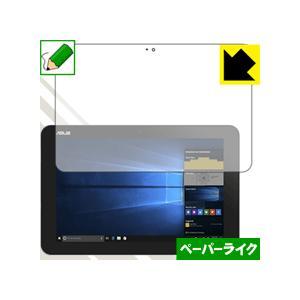 ASUS TransBook Mini T103HAF 特殊処理で紙のような描き心地を実現!保護フィルム ペーパーライク|pdar