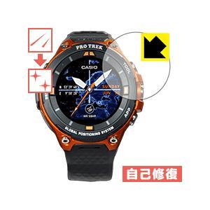 PRO TREK Smart WSD-F20X / WSD-F20 / WSD-F21HR 自然に付...
