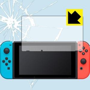 【衝撃吸収タイプ(光沢)】液晶保護フィルム(保護シート) ※対応機種 : Nintendo Swit...