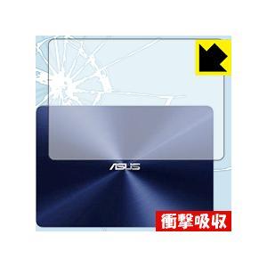 ASUS ZenBook 14 UX430UA / UX430UN (天面用) 特殊素材で衝撃を吸収...