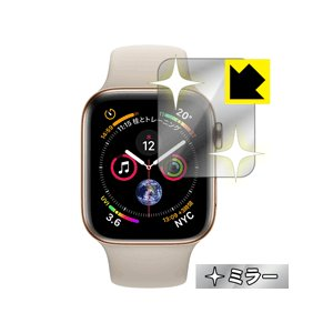Apple Watch Series 5 / Series 4 (44mm用) 画面が消えると鏡に早...