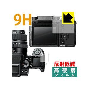 FUJIFILM GFX 50S PET製フィルムなのに強化ガラス同等の硬度!保護フィルム 9H高硬...