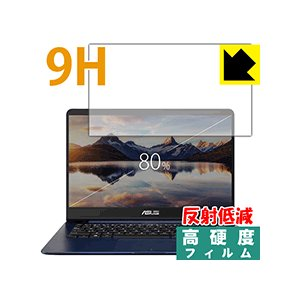 ASUS ZenBook 14 UX430UA / UX430UN (液晶用) PET製フィルムなの...