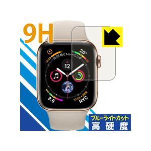 Apple Watch Series 5 / Series 4 (44mm用) 表面硬度9Hフィルム...
