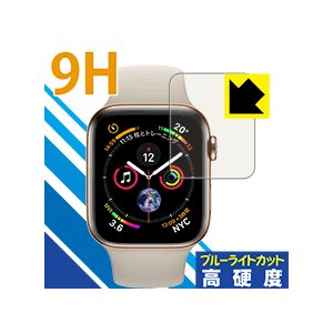 Apple Watch Series 5 / Series 4 (40mm用) 表面硬度9Hフィルム...
