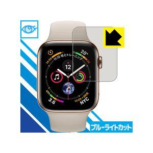 Apple Watch Series 5 / Series 4 (44mm用) LED液晶画面のブル...
