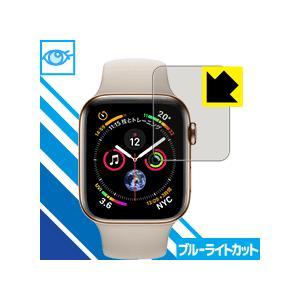 Apple Watch Series 5 / Series 4 (40mm用) LED液晶画面のブル...