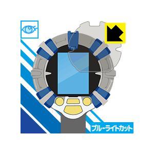 バーチャルマスターズ 虫スピリッツ用 LED液晶画面のブルーライトを35%カット!保護フィルム ブル...