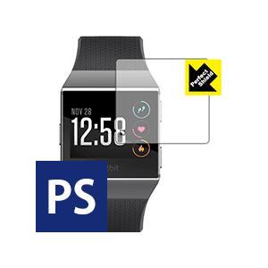 Fitbit Ionic 防気泡・防指紋!反射低減保護フィルム Perfect Shield
