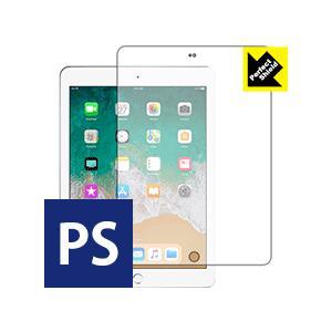 iPad(第6世代) 2018年3月発売モデル 防気泡・防指紋!反射低減保護フィルム Perfect Shield (前面のみ)|pdar