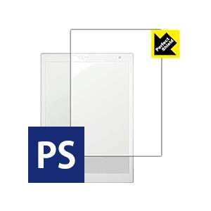 デジタルペーパー DPT-CP1 防気泡・防指紋!反射低減保護フィルム Perfect Shield
