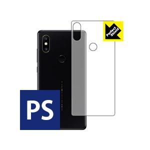 【アンチグレアタイプ(非光沢)】背面保護フィルム(保護シート) ※対応機種 : Xiaomi Mi ...
