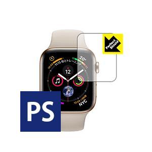 Apple Watch Series 5 / Series 4 (40mm用) 防気泡・防指紋!反射...